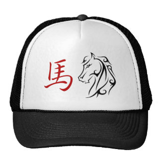 Year of the Horse Horses Head Red Symbol Trucker Hat