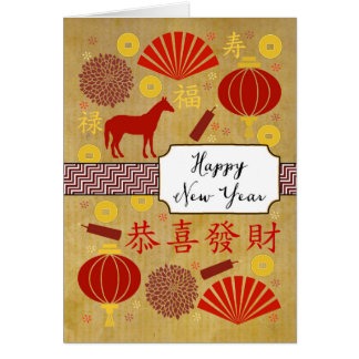 Year of the Horse - icons Card
