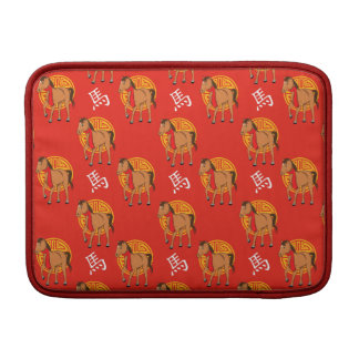 Year of the Horse Sleeve For MacBook Air