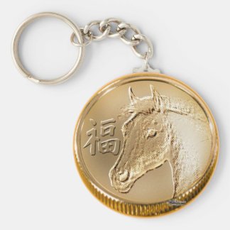 Year of the Horse Key Chains