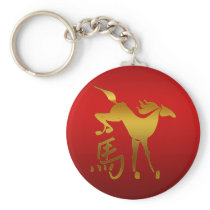 Year of The Horse Keychain
