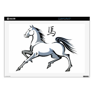 Year of the Horse Laptop Skin