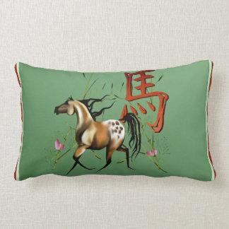 Year Of The Horse Lumbar Pillow