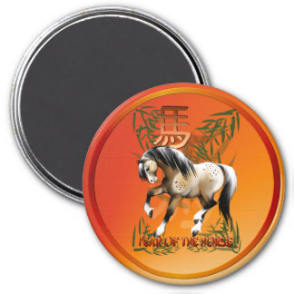 Year Of The Horse Magnet