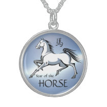 Year of the Horse Moonstone Print Necklace