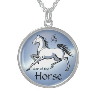 Year of the Horse Moonstone Print Silver Necklace