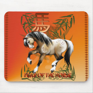 Year Of The Horse Mouse Pad