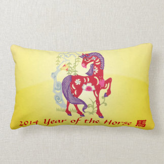 Year of the Horse oblong pillow