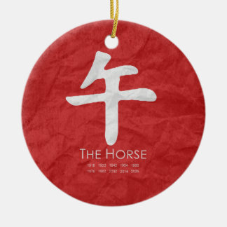Year of the Horse Ornament