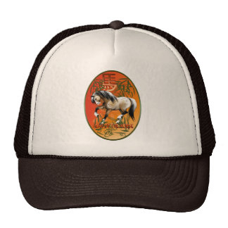Year Of The Horse Oval Hat