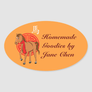 Year of the Horse Oval Sticker