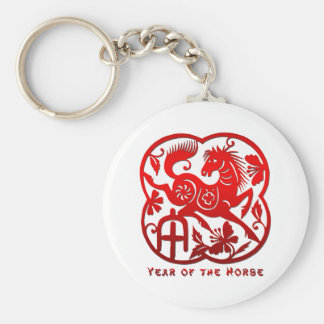 Year of The Horse Papercut Basic Round Button Keychain