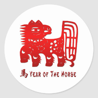 Year of The Horse papercut Classic Round Sticker