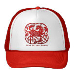 Year of The Horse Papercut Hat