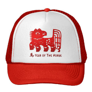 Year of The Horse papercut Hats