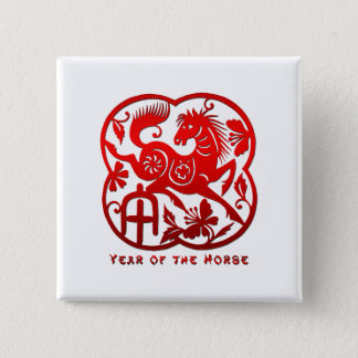 Year of The Horse Papercut Pinback Button