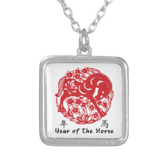 Year of The Horse Papercut Silver Plated Necklace