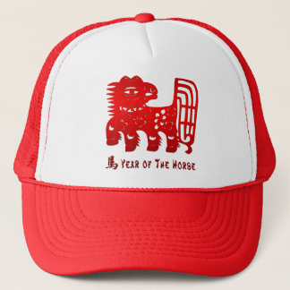 Year of The Horse papercut Trucker Hat