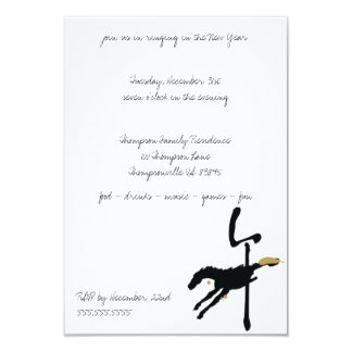 Year of the Horse Party Invitations