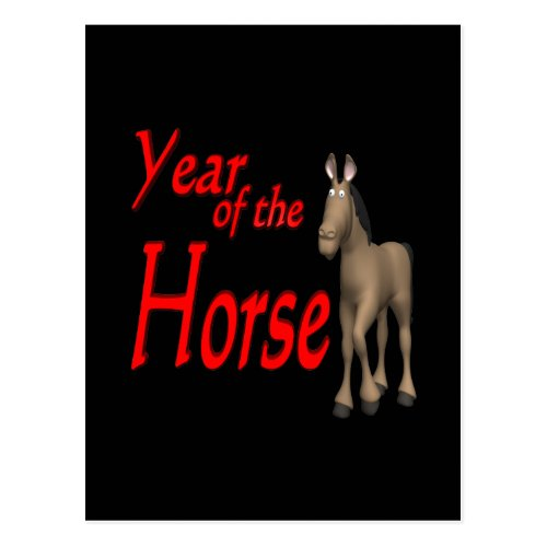 Year Of The Horse Postcard Sales 3652
