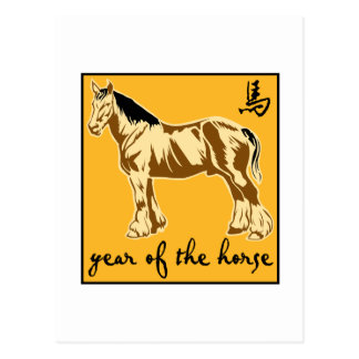 Year Of The Horse Postcards