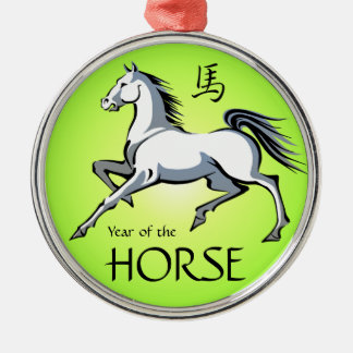 Year of the Horse Premium Green Medallion Ornament