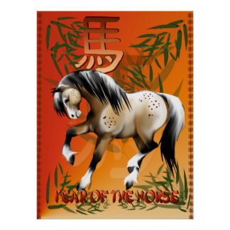 Year Of The Horse Print