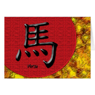 Year of the Horse: Red and Gold Cards