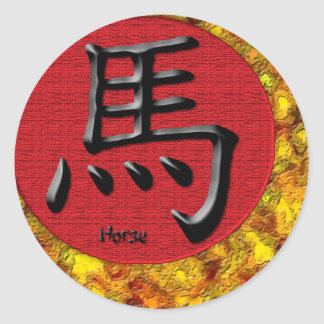 Year of the Horse: Red and Gold Classic Round Sticker