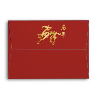 Year of the Horse Red Envelopes
