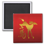 Year of The Horse Refrigerator Magnet