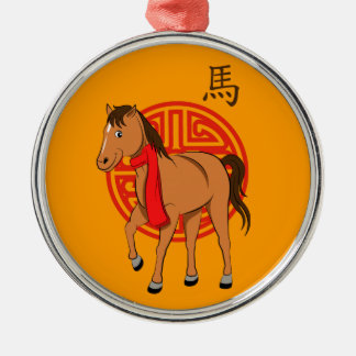 Year of the Horse Round Metal Christmas Ornament