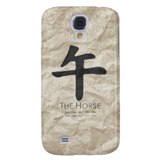 Year of the Horse Samsung Galaxy S4 Cases