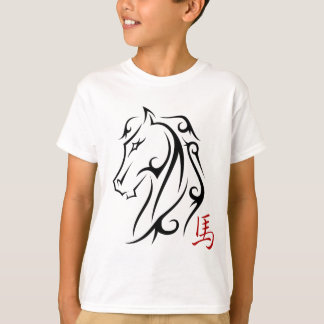 Year of the Horse Shirt Horse Head with Symbol