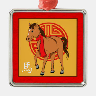 Year of the Horse Square Metal Christmas Ornament