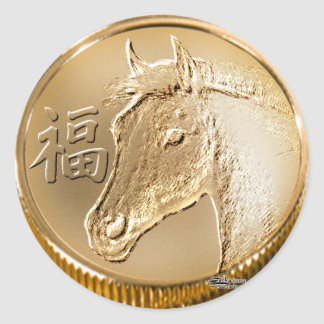 Year of the Horse Round Stickers
