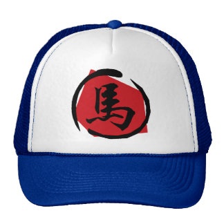 Year of The Horse Symbol Hat