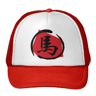 Year of The Horse Symbol Mesh Hat