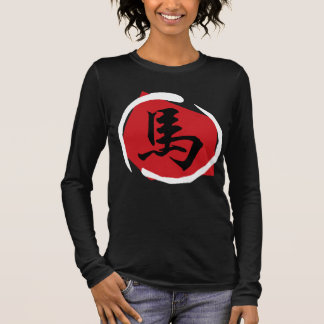 Year of The Horse Symbol Long Sleeve T-Shirt