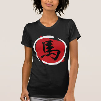 Year of The Horse Symbol T-Shirt