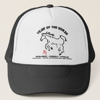 Year of The Horse Trucker Hat