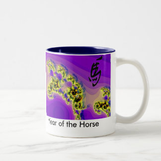 Year of the Horse Two-Tone Coffee Mug