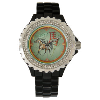 Year Of The Horse Watches