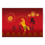 Year of the Horse with Golden Horse Card