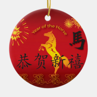 Year of the Horse with Golden Horse Ceramic Ornament