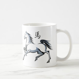 Year of the Horse Zodiac Black Symbol Coffee Mug