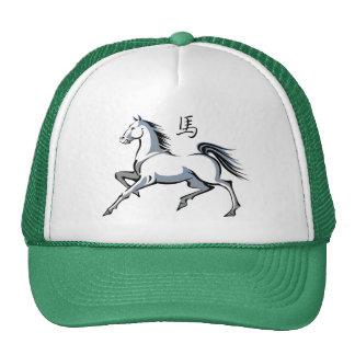 Year of the Horse Zodiac Black Symbol Mesh Hats