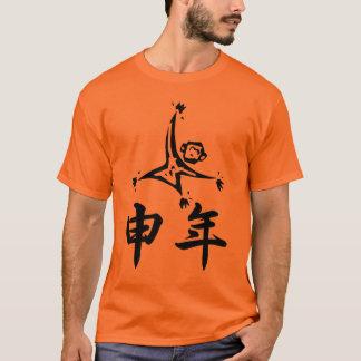 Year of the  Japanese Zodiac Kanji T-Shirt