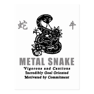 Year of The Metal Snake 1941 2001 Postcard