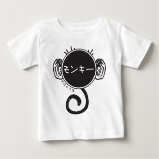 Year of the Monkey - 2004 Baby T-Shirt
